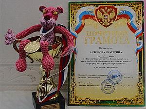 МК по вязанию игрушки Розовая пантера | Ярмарка Мастеров - ручная работа, handmade