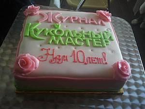 10 лет Кукольному Мастеру!!! | Ярмарка Мастеров - ручная работа, handmade