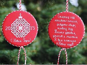 Идея новогоднего поздравления