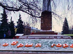 Отчет с Благотворительного фестиваля «Новогодний Добрый Калининград». | Ярмарка Мастеров - ручная работа, handmade