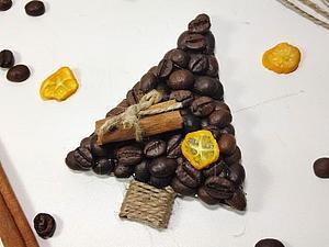 Кофейная елочка своими руками. Ярмарка Мастеров - ручная работа, handmade.