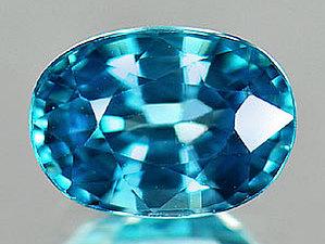 Розыгрыш натуральных камней! Голубой ЦИРКОН! | Ярмарка Мастеров - ручная работа, handmade