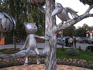 Привет, Воронеж))))) | Ярмарка Мастеров - ручная работа, handmade