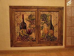 Декупаж холодильника под окном. Ярмарка Мастеров - ручная работа, handmade.
