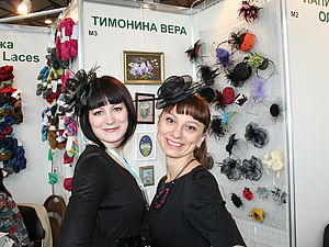 Выставка Формула Рукоделия 01-04 Марта Москва | Ярмарка Мастеров - ручная работа, handmade