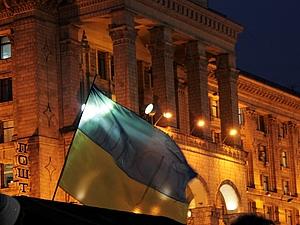 мой магазин работает в самом центре Киева!! | Ярмарка Мастеров - ручная работа, handmade