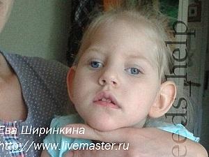 Документы Евушки   Ярмарка Мастеров - ручная работа, handmade
