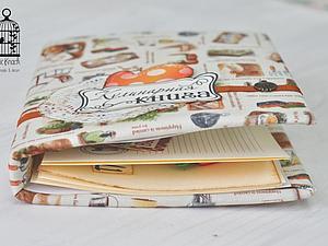 Мастер-класс  по Скрапбукингу Кулинарная Книга | Ярмарка Мастеров - ручная работа, handmade