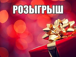 Сертификат на 500 рублей за подписку!!! | Ярмарка Мастеров - ручная работа, handmade