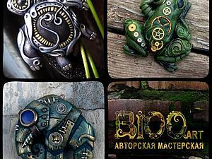 Закрыт! Розыгрыш конфетки от мастерской Bioo-Art. | Ярмарка Мастеров - ручная работа, handmade