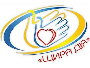 VIII Всеукраинская ярмарка Эксклюзивных изделий ручной работы! | Ярмарка Мастеров - ручная работа, handmade