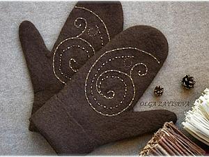 Расширение ассортимента - войлочные варежки с вышивкой! | Ярмарка Мастеров - ручная работа, handmade
