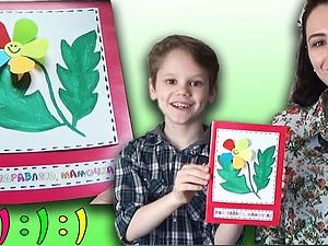 Видео мастер-класс: делаем открытку с детьми. Ярмарка Мастеров - ручная работа, handmade.
