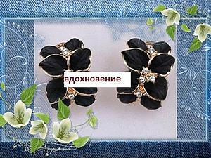 Бижутерия с кристалами сваровски   Ярмарка Мастеров - ручная работа, handmade