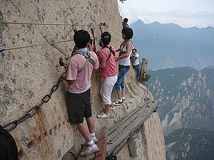 Эта тропинка в Китае — самый опасный маршрут в мире   Ярмарка Мастеров - ручная работа, handmade