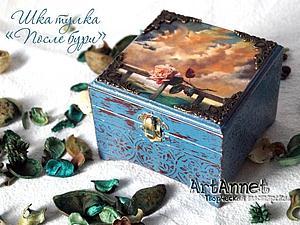 МК Шкатулочка Декапе | Ярмарка Мастеров - ручная работа, handmade