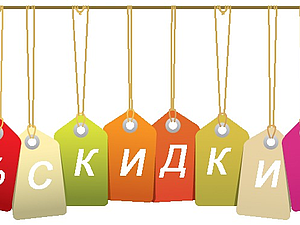 Январская рождественская распродажа!!!! | Ярмарка Мастеров - ручная работа, handmade