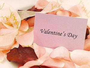 Поздравления с Днем всех Влюбленных!!! | Ярмарка Мастеров - ручная работа, handmade