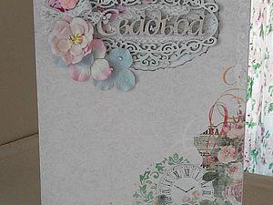 Большая свадебная открытка своими руками | Ярмарка Мастеров - ручная работа, handmade