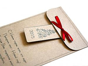 Делаем новогоднюю упаковку. Просто и быстро | Ярмарка Мастеров - ручная работа, handmade