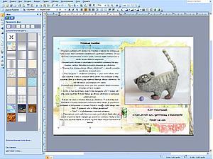 Мастер-класс по созданию портфолио и презентаций своих работ в Publisher | Ярмарка Мастеров - ручная работа, handmade