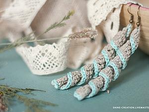 Льняные вязаные серьги | Ярмарка Мастеров - ручная работа, handmade