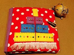 Книга для развития ребенка (в наличии)   Ярмарка Мастеров - ручная работа, handmade