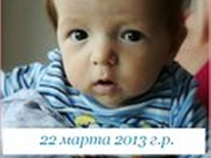 Поможем вместе Диме Григорьеву справиться с болезнью!!!! | Ярмарка Мастеров - ручная работа, handmade