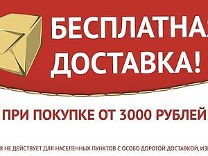 Осенние подарки! При покупке от 3000 рублей - бесплатная доставка!!! | Ярмарка Мастеров - ручная работа, handmade
