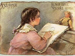 Веселые и озорные старинные русские ругательства.   Ярмарка Мастеров - ручная работа, handmade