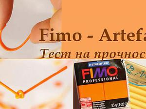 Fimo или Артефакт. Тест на прочность. Ярмарка Мастеров - ручная работа, handmade.