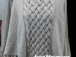 Как связать спицами треугольное пончо с горлом. Ярмарка Мастеров - ручная работа, handmade.