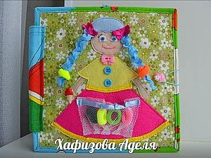 Как собрать странички к книжке «Для девочки». Ярмарка Мастеров - ручная работа, handmade.