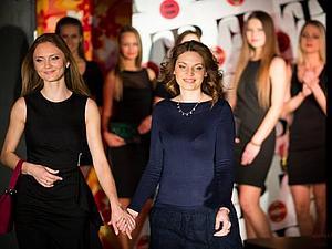 Friends Fashion Party 2014   Ярмарка Мастеров - ручная работа, handmade