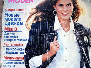 Мода четверть века назад: журнал Burda 1988 г. | Ярмарка Мастеров - ручная работа, handmade