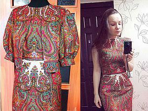 Как сшить платье и накидку из двух платков. Ярмарка Мастеров - ручная работа, handmade.