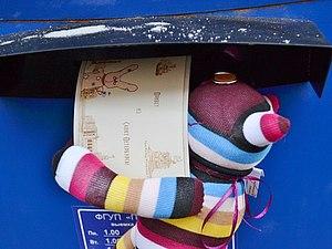 Открытки почтой | Ярмарка Мастеров - ручная работа, handmade