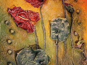 Аукцион картины! Начальная цена 300 р! Аукцион завершён! | Ярмарка Мастеров - ручная работа, handmade
