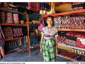 Украшения со смыслом, Восточный Тимор | Ярмарка Мастеров - ручная работа, handmade
