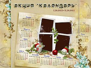 Календарь на 2012 год | Ярмарка Мастеров - ручная работа, handmade