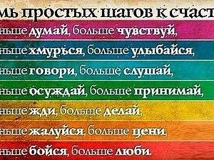 Для тех, кто живет в ярких красках. Посвящается Наташе П. | Ярмарка Мастеров - ручная работа, handmade