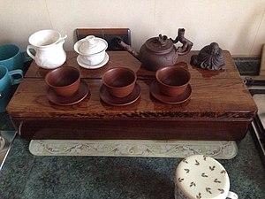 Столик для чайной церемонии | Ярмарка Мастеров - ручная работа, handmade