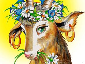 2015 - Год обморочной козы?   Ярмарка Мастеров - ручная работа, handmade