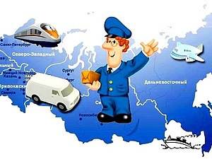 Подробно о доставке Почтой России | Ярмарка Мастеров - ручная работа, handmade