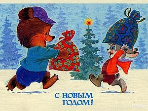 Бесплатная доставка в честь Дня Рождения! :о)   Ярмарка Мастеров - ручная работа, handmade