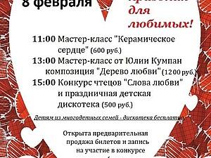 Топиарий. 8 февраля. | Ярмарка Мастеров - ручная работа, handmade