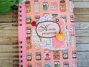 Немного о новой кулинарной книге Баночки ) | Ярмарка Мастеров - ручная работа, handmade