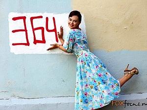 Вытащи счастливый билет на скидку в 70%!!! | Ярмарка Мастеров - ручная работа, handmade