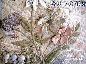 Японский пэчворк арина мишина
