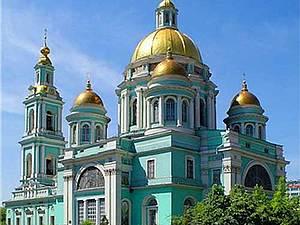 История Елоховского кафедрального собора   Ярмарка Мастеров - ручная работа, handmade